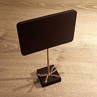 Ценник черный, меловый (размером с визитку)