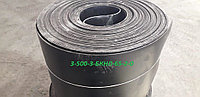 Лента конвейерная 3-500-3-БКНЛ-65-2-0