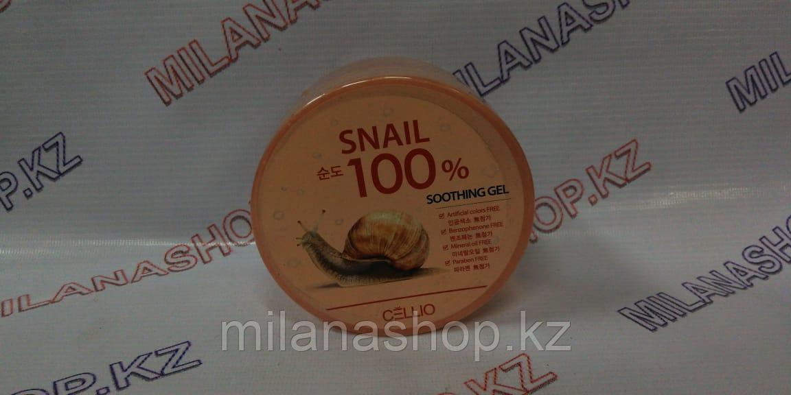 Cellio snail 100% soothing gel -  Многофункциональный гель на основе улиточной слизи