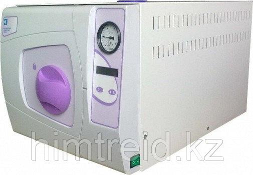 Стерилизатор паровой ГПа-10 ПЗ автомат с вакуумной сушкой автоклав