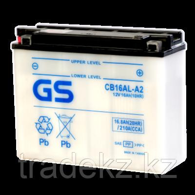 Аккумулятор GS Yuasa CB16AL-A2 (+acidpack) (+acidpack, в комплекте с электролитом)