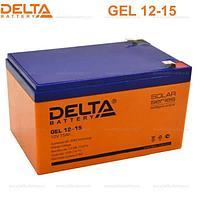 Аккумуляторная батарея Delta GEL 12-15