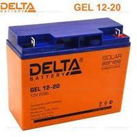 Аккумуляторная батарея Delta GEL 12-20 (технология GEL)