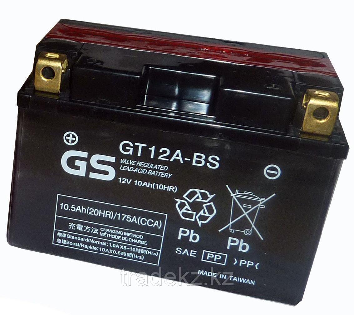Аккумулятор GS Yuasa GT12A-BS