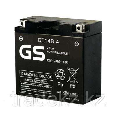 Аккумулятор GS Yuasa GT14B-4