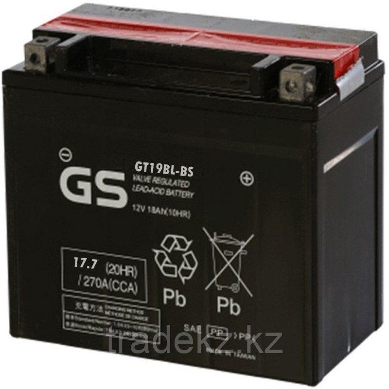 Аккумулятор GS Yuasa GT19BL-BS new