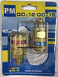 Вентиль быстросъемный P&M QC-12  QC-12/QC-15, фото 2