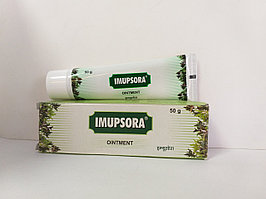 Мазь для лечения псориаза Имупсора (IMUPSORA), 50 гр