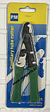 Ножницы для резки капиллярной трубы P&M PTC-01, фото 2