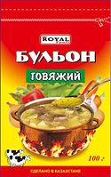 Бульон Говяжий 100гр, Royal Food