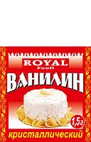Ванилин, кристаллический 1,5 гр, Royal Food