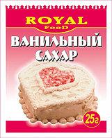 Ванильный сахар 25 гр, Royal Food