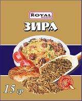 Зира 15 гр, Royal Food