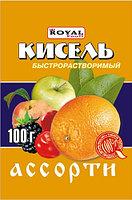 Кисель б/р 100 гр, Ассорти, Royal Food