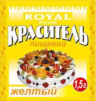 Краситель пищевой 1,5 гр Желтый, Royal Food