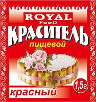 Краситель пищевой 1,5 гр Красный, Royal Food