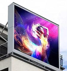 Уличные LED экран