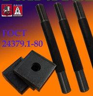 Фундаментные болты тип 2.1 ГОСТ 24379.1-2012