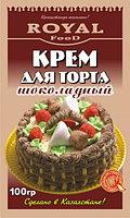 Крем для торта Шоколадный 100 гр, Royal Food