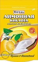 Лимонная кислота 100 гр, дойпак, Royal Food