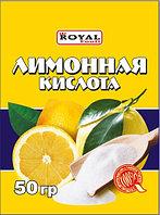 Лимонная кислота 50 гр, Royal Food
