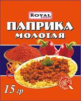 Паприка молотая 15 гр, Royal Food