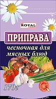 Приправа чесночная для мясных блюд 170 гр, дойпак, Royal Food