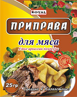 Приправа для мяса 20 гр, Royal Food