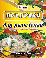Приправа для пельменей 20 гр, Royal Food