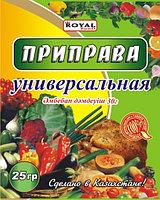 Приправа универсальная 20 гр, Royal Food