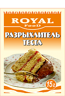 Разрыхлитель теста 15 гр, Royal Food