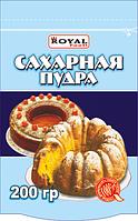 Сахарная пудра 200 гр, дойпак, Royal Food