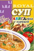 "Суп ""АБВГДейка с курицей"" 65 гр, Royal Food"