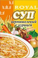 """Суп """"Вермишелевый с курицей"""" 65 гр, Royal Food"""
