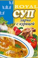 "Суп ""Харчо с курицей"" 65 гр, Royal Food"