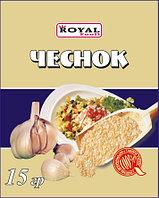 Чеснок 15 гр, Royal Food