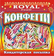 Конфетти 1 кг, в ассортименте, Royal Food