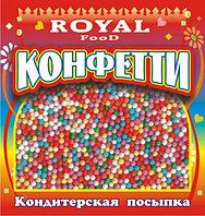 Конфетти 15 гр, шарики микс, Royal Food