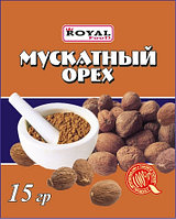 Мускатный орех молотый 15 гр, Royal Food
