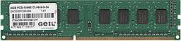 DDR3-1333 2Gb GEIL
