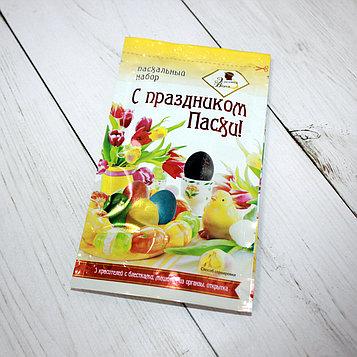 """Набор пасхальный """"С праздником Пасхи"""""""