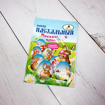 """Набор пасхальный """"Пасхальный кролик"""""""