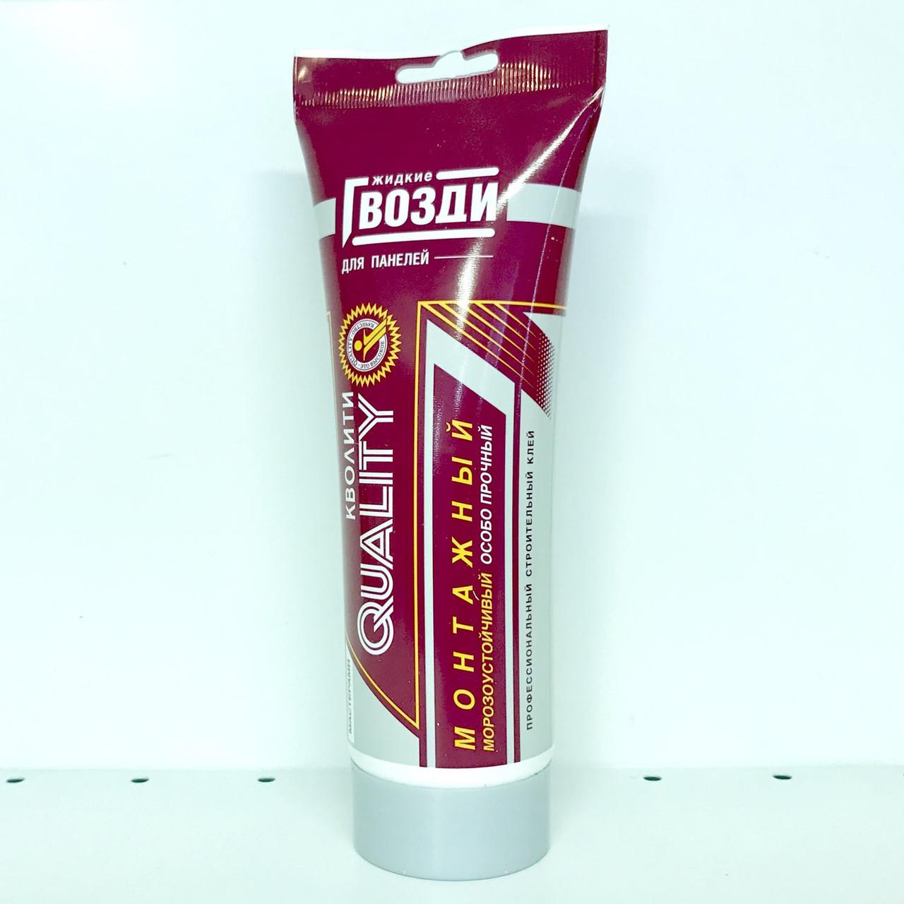 Жидкие гвозди «Quality» для панелей (200 мл)   12 шт/уп