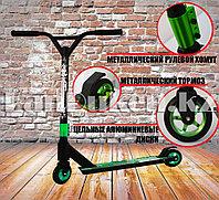 Трюковой самокат усиленный с металлическим хомутом и дисками зеленый (диаметр колеса 110 мм)