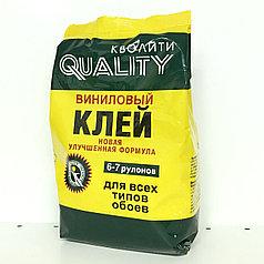 «Quality» виниловый (200 г)