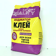 «Quality» индикатор (200 г)