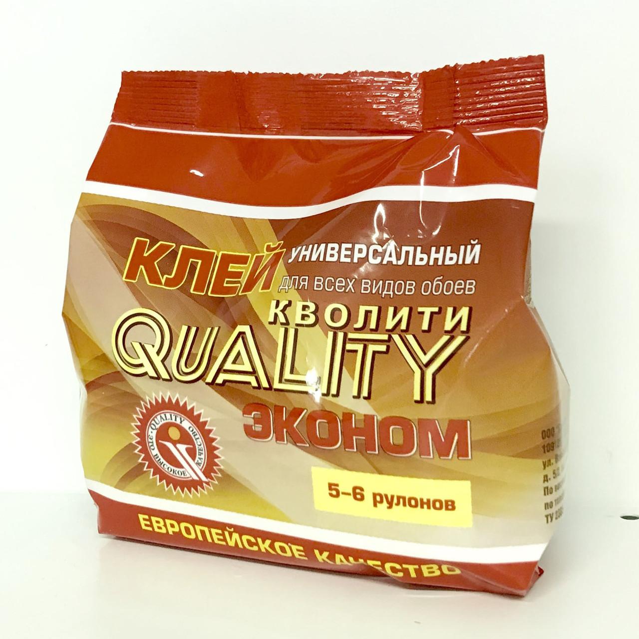 «Quality» универс. эконом  (150 г)