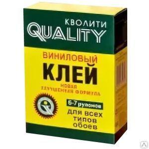 «Quality» виниловый (200 г) в коробке