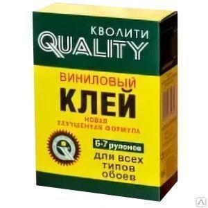 «Quality» виниловый (200 г) в коробке, фото 2