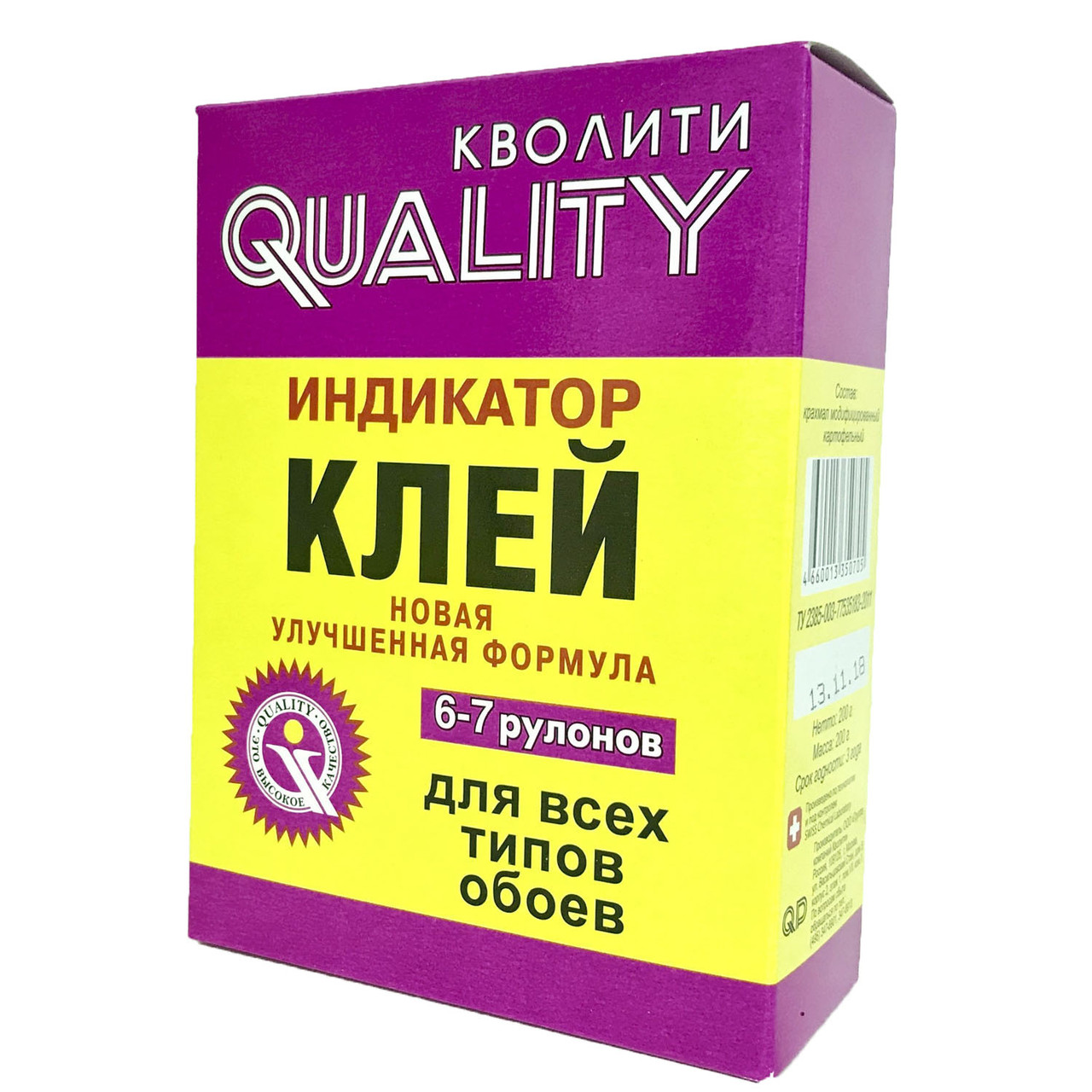 «Quality» индикатор (200 г) в коробке